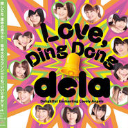 Love,Ding Dong(Type-B) / dela