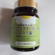 タチアワユキセンダングサ錠(120錠入り)