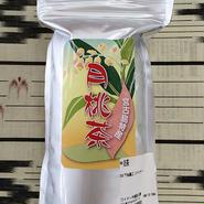 宮古島産月桃茶