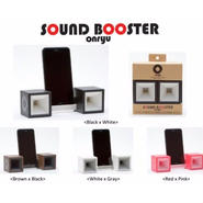【ONRYU SOUND BOOSTER】スマホを置くだけで音量3倍