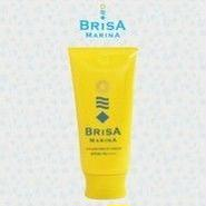 【BRISA MARINA】日焼け止め UV CREAM (SPF50 PA++++)