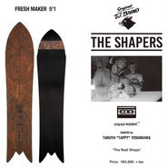 "【TJ BRAND】THE SHAPERS ""FRESH MAKER 5'1"