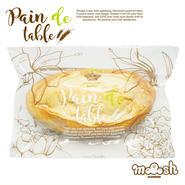 Pain de table/パンドゥターブル