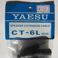 YAESU/ヤエス スピーカー延長ケーブル CT-6L(6M)★店頭展示・未使用品・レア★