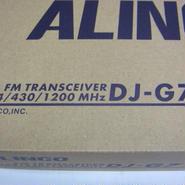 アルインコ 144/430/1200MHz FM ハンディートランシーバー DJ-G7 ★新品・メーカーから入荷品です。★