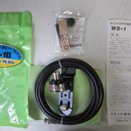 コメット  WS-1B  ウインドウガラス取付基台ケーブルセット  MJ-BNCP★新品・展示在庫品・貴重品★