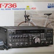 YAESU/八重洲無線  FT-736  のカタログ(1989年4月)★中古品・貴重品★