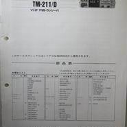 KENWOOD/ ケンウッド  TM-211/D サービスマニュアル★中古品・希少品★