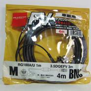 DIAMOND/第一電波 FVB410 同軸ケーブル ★未使用品・レア★