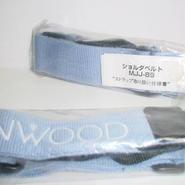 ケンウッド MJJ-89 ショルダベルト(2個一式)★未使用品★