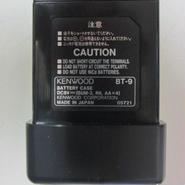 KENWOOD/ケンウッド BT-9  単3乾電池ケース ★中古品・貴重品★