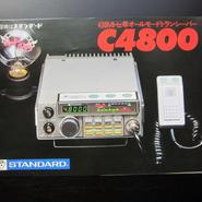 STANDARD/ スタンダード C4800 カタログ ★中古品・レア★