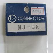東洋コネクター  取付金具付 MJケーブル MJ-2K★店頭展示・在庫品★