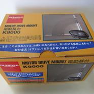 DIAMOND/第一電波工業 K9000 電動基台★店頭展示・在庫品★