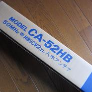 コメット CA-52HB 50MHz HB9CV ★新品・メーカーから入荷品★