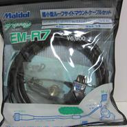 Maldol/マルドル EM-R7 超小型ルーフサイドマウントケーブルセット ★未使用品・レア★