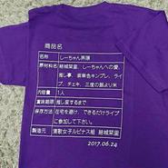 結城栞里生誕記念Tシャツ 数量限定!!