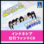 インドネシア壮行CD-R (ライブではやらない曲)