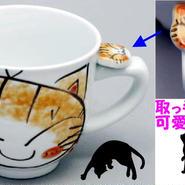 にゃんこ マグカップ (有田焼)※寄付金込 ※人気の為現在庫限り次回入荷未定
