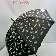 【雨傘】【長傘】濡れるとカラフルな色が浮き出るネコ柄雨傘