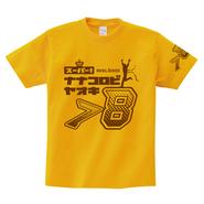 Tシャツ:ナナコロビヤオキ