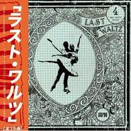 "4way split album ""ラスト・ワルツ"""