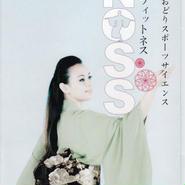NOSS DVD