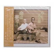 CD 西川右近 神のぼる(命は夢で…/ぬくもり名古屋)