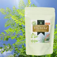 無焙煎モリンガ茶(ティーバッグ入り)【モリンガですよ】2g×16p