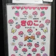 【PoPun.P】Book cover 48-1099