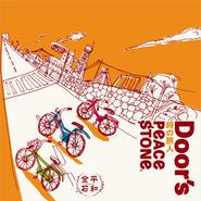 【特典付き】2ndアルバム後編『Door's~時の旅人~』