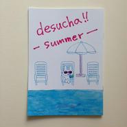 【サイン入】desucha!!-Summer-
