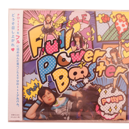 P♡ttya 1st ミニアルバム  「Full Power Booster」