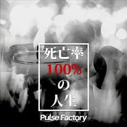 5th single「死亡率100%の人生」