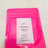cosmic hemp EM-S酵素活性麻炭パウダー 10g
