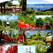 ▼00 観光 パンフレット 比叡山びわ湖