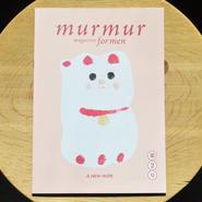 murmur magazine for men 第2号