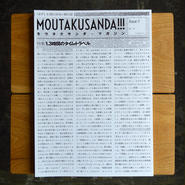MOUTAKUSANDA!!! magazine issue1