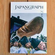 JAPANGRAPH 06/47(愛知)