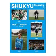SHUKYU Magazine 第3号