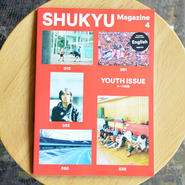 SHUKYU Magazine 4号