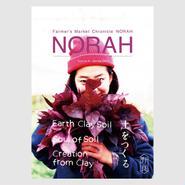 NORAH Season4