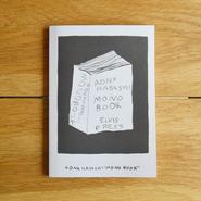 monobook / 林青那