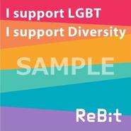 【ステッカー】I support LGBT / I support Diversity