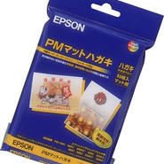 【SALE】EPSON PMマットはがき 50枚入り