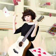 CD - Single