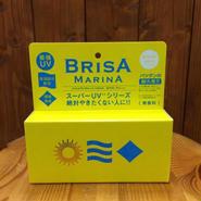 BRISA MARINA(ブリサマリーナ)UVクリームチューブタイプ日焼け止め