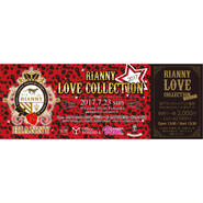 RIANNY LOVE COLLECTION2017