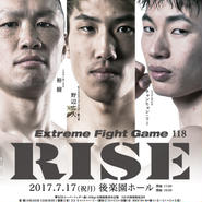 【 A 席 】2017.7.17 / RISE118 大会チケット