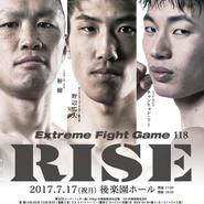 【 SRS 】2017.7.17 / RISE118 大会チケット